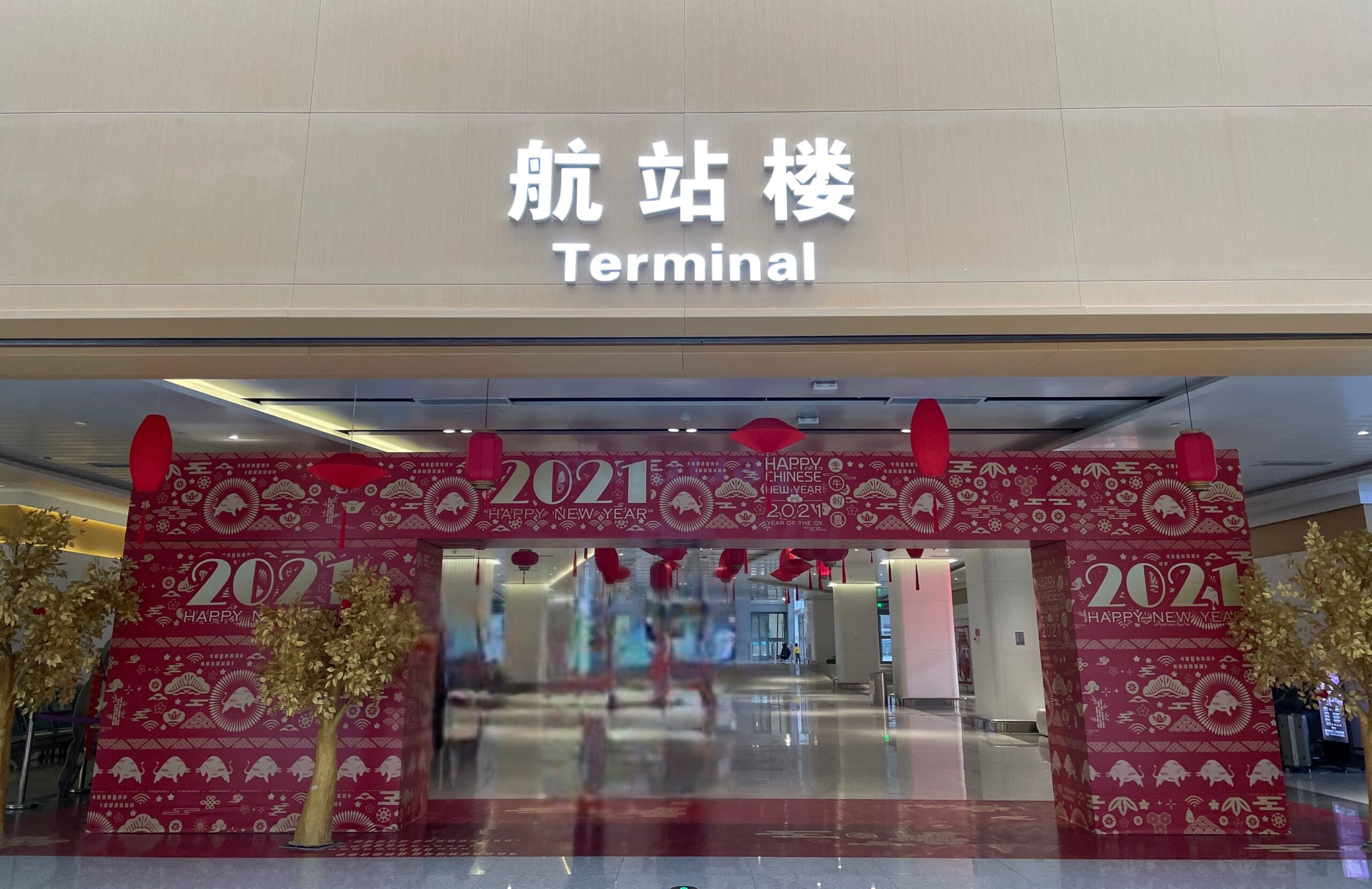 large red decorative archway in airport terminal