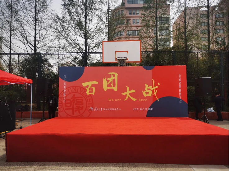 red stage outdoors near basketball hoop outside